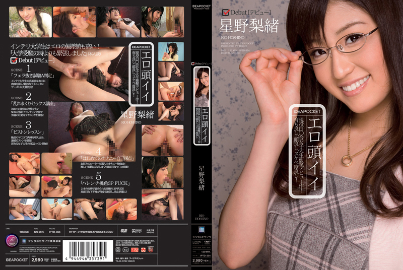 IPTD-354 Rio Hoshino Erotic Good Head