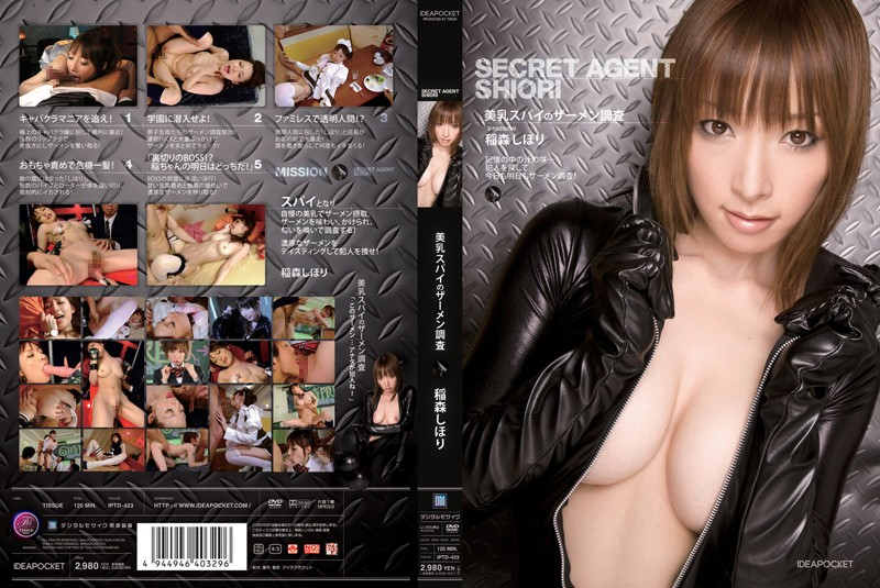 IPTD-423 Inamori Shihori Survey Of Semen Spy Breasts