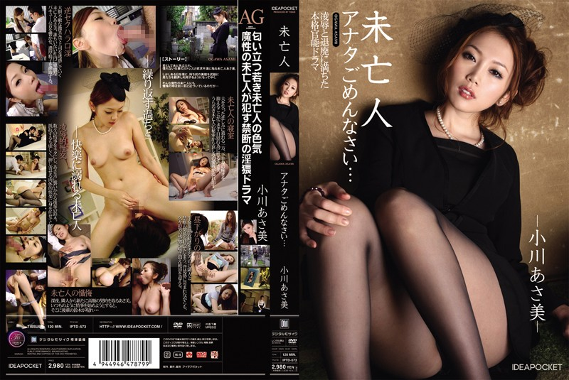 IPTD-573 Asami Ogawa Widow ... I'm Sorry You
