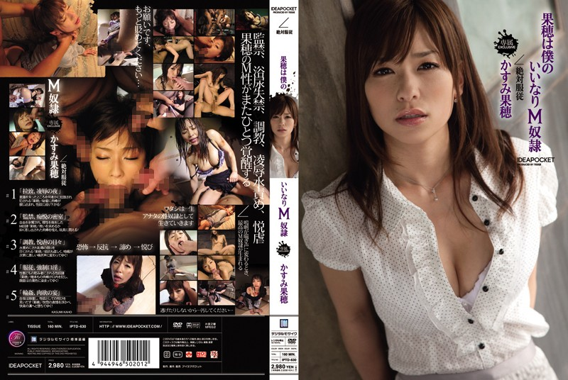 IPTD-630 Kaho Kaho Kasumi Is The Mercy Of My Slave M