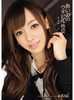 [IPTD-787] (6000kbps) Kishi Aino