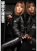 [IPTD-825] Secret Female Investigator - Beautiful Agent Falls into Masochism - Rio