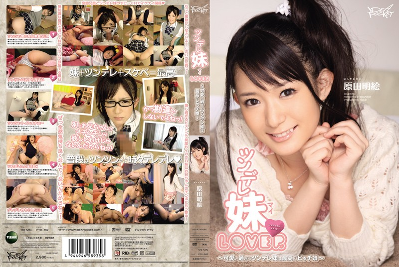 IPTD-862 Akira Harada Picture Tsundere Sister LOVER