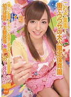 [IPTD-888] (6000kbps) Kishi Aino