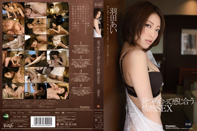 IPTD-953 Eye Contact Sparks Passionate SEX 1