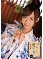 [IPTD-955] (6000kbps) Kishi Aino