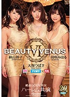 IPX-350 BEAUTY VENUS 6