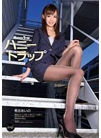 [IPZ-025] Honey Trap ( Aino Kishi )