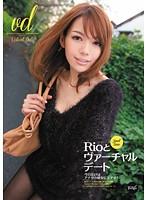 IPZ-051 Yuzuki Tina - Virtual Chat With Rio