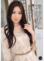 IPZ-174 断り切れずにヤラせちゃう女 私押しに弱いんです 前田かおり