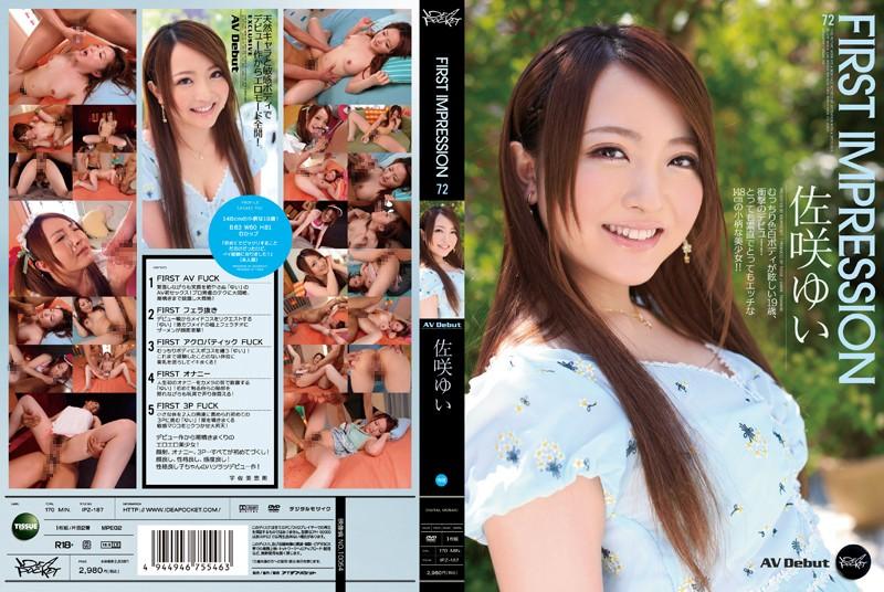 IPZ-187 IMPRESSION72 Saki Sasaki Yui FIRST