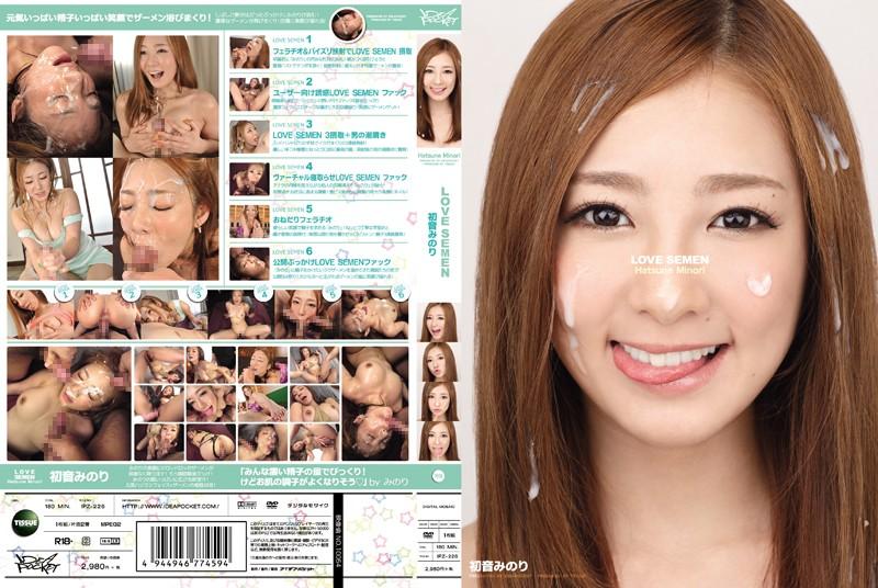 IPZ-226 LOVE SEMEN Hatsune Minori
