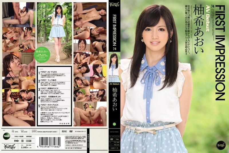 IPZ-233 IMPRESSION74 Yuzu Nozomi Aoi FIRST
