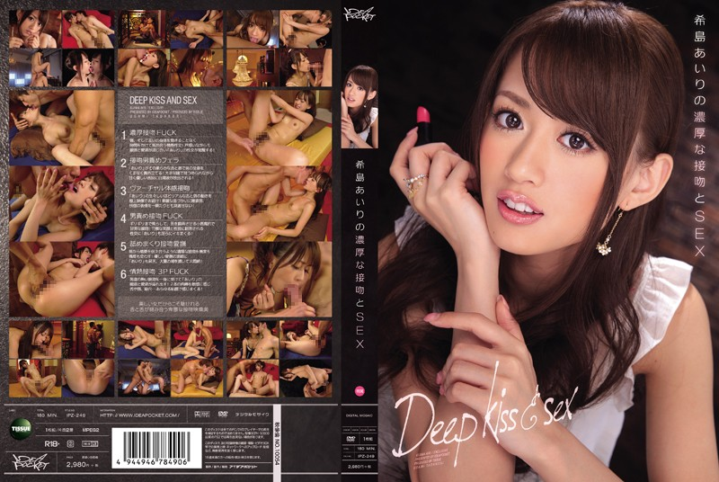 IPZ-249 SEX And Rich Kiss Of The Rare Island Airi