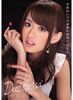 [IPZ-249] Sticky Kisses and SEX With Airi Kijima