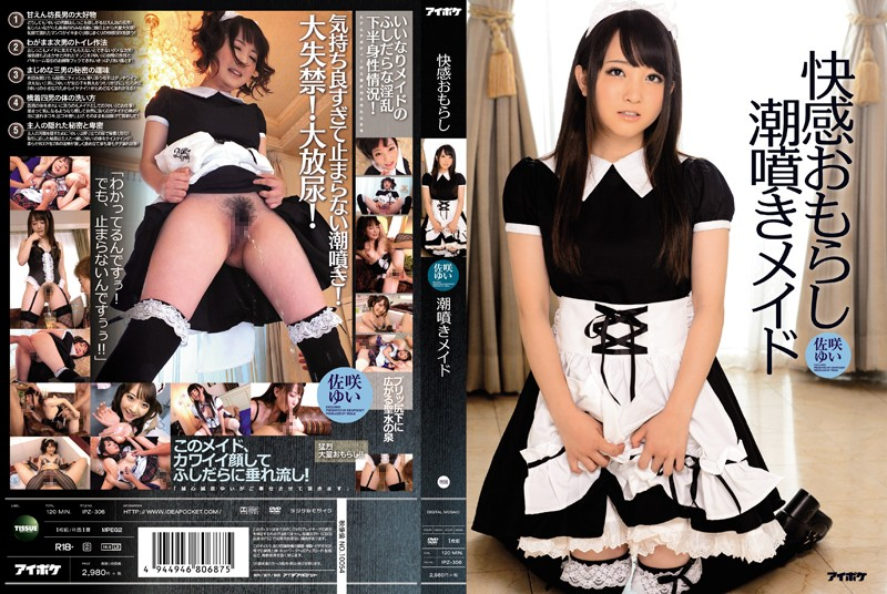 IPZ-306 TasukuSaki Maid Yui Blow Peeing Pleasure Tide