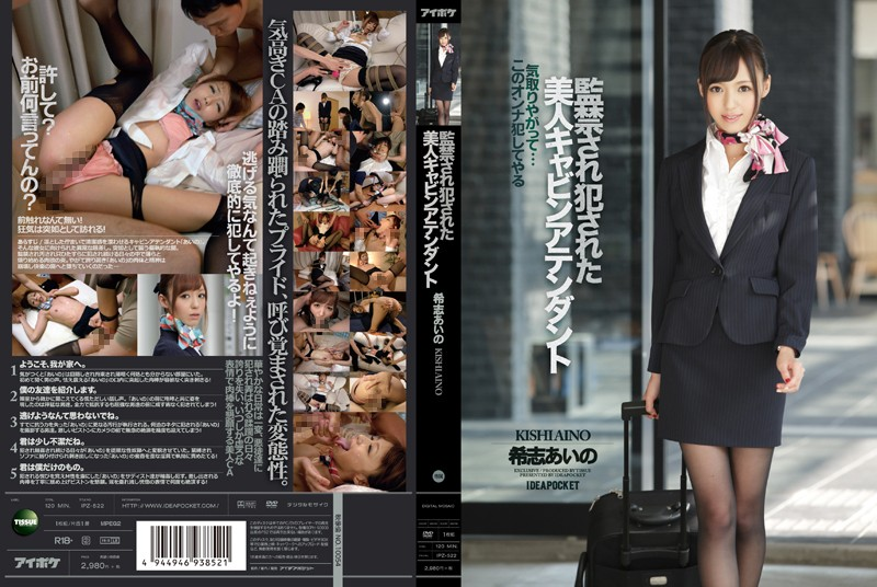 [IPZ-522] A Hot Stewardess's Confinement & Rape Aino Kishi