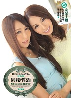 [IPZ-602] 僕とジェシカとありすの甘すぎる同棲性活 希崎ジェシカ 美雪ありす