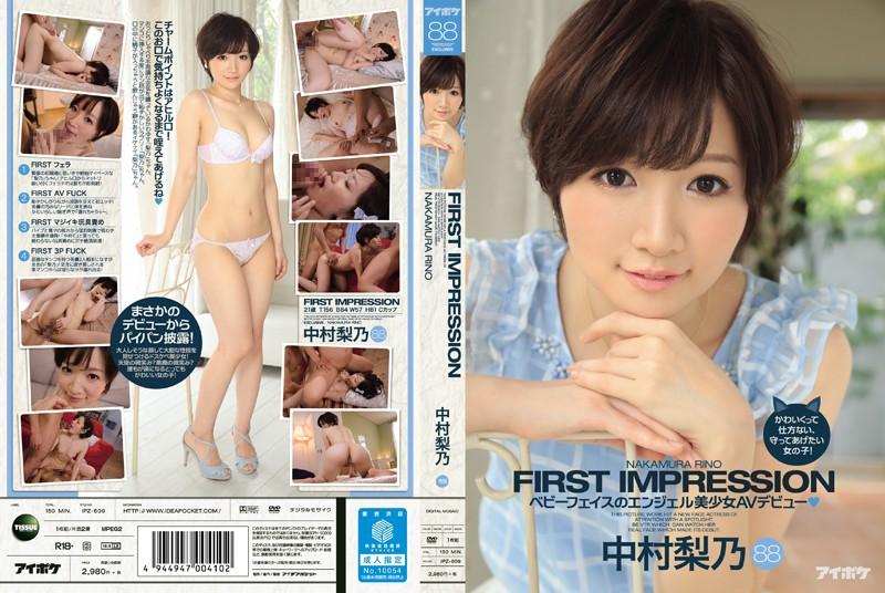 IPZ-609 FIRST IMPRESSION 88 Rino Nakamura