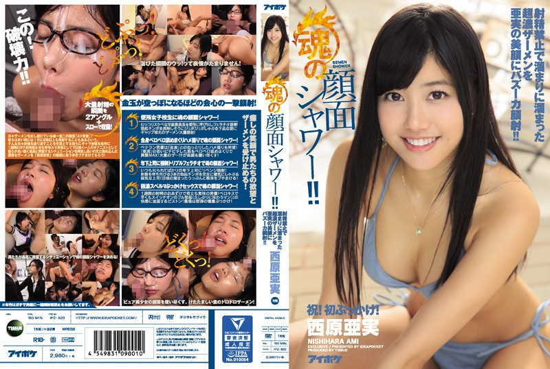 IPZ-823 Soul Of Facial Shower! ! An Ultra-concentrated Semen Collected In The Reservoir In The Ejaculation Ban On Facial Ami Bazooka Facials! ! Nishihara Ami