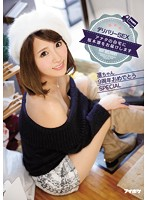 IPZ-897 We Will Deliver The Rin Sakuragi Home Delivery SEX ANATA