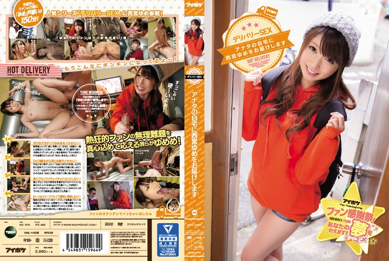 [IPZ-936] Fan Thanksgiving!Fulfill Your Dream! !Delivery SEX Will Deliver The Nishinomiya Dream In Your Home