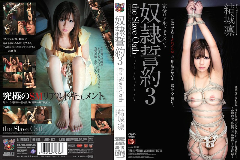JBD-122 Slave Pledge 3 - Rin Yuki