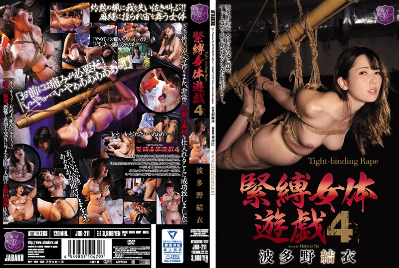 JBD-211 Bondage Booty Play 4 Yui Hatano