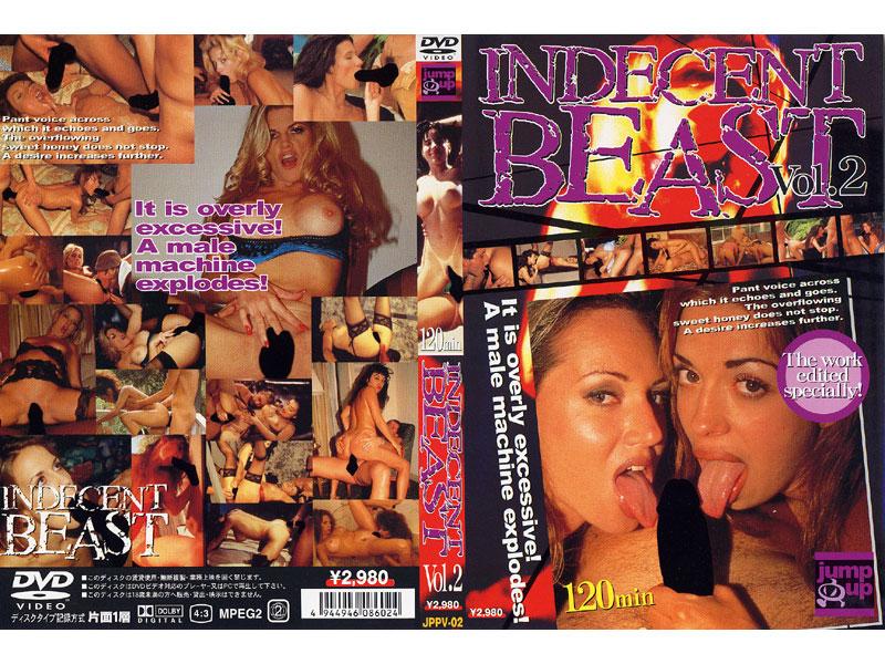 JPPV-002 INDECENT BEAST Vol.2 (Janpuappu) 2002-11-22
