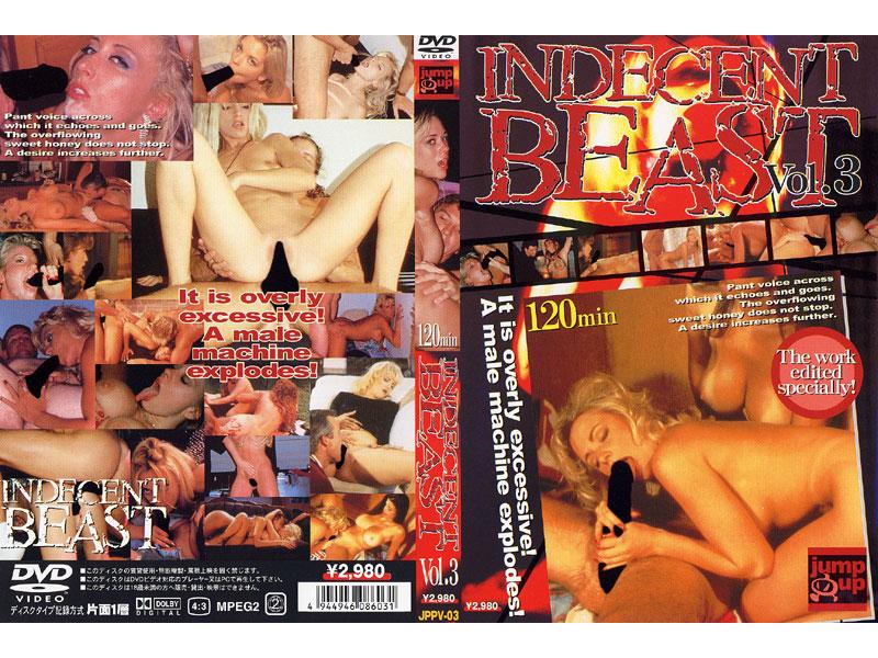 JPPV-003 INDECENT BEAST Vol.3 (Janpuappu) 2002-11-22