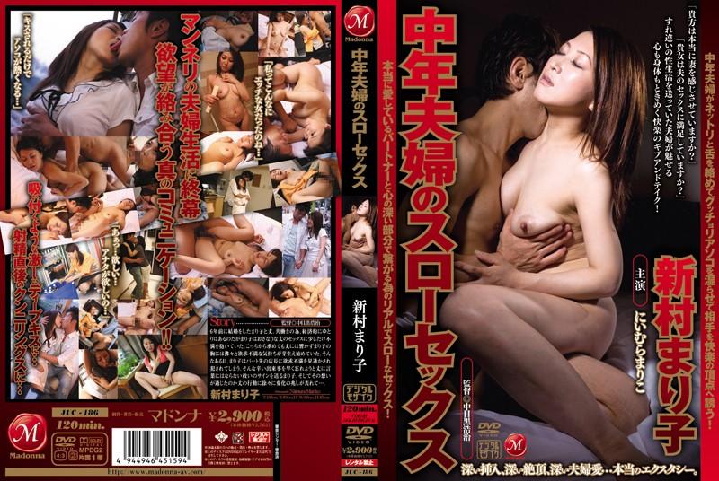 JUC-186 Sex In Middle-aged Couple Slow Mariko Shinchon (Madonna) 2009-10-25