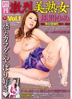 JUC-342 Kazama Yumi - Special Edition, Fiery Mature Ladies Vol 1, Horny Mature Woman Has Dramatic Dirty Talk Sex