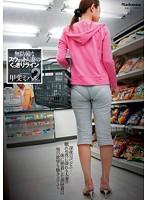 JUC-422 Kai Miharu - Wives Panties Showing Through Their Sweats 2