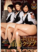 JUFD-256 Shibasaki Yuuri, Ishikawa Shizuka, Hosokawa Mari - Thick-Thigh Face-Sitting Club, Secretly Attended by Fetishist