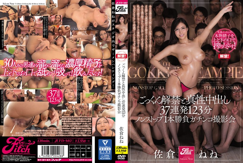 [JUFD-803] Cum Swallowing Unleashed And 37 Real Creampies A 123 Minutes Non-Stop Fuck Battle Photo Shoot Nene Sakura