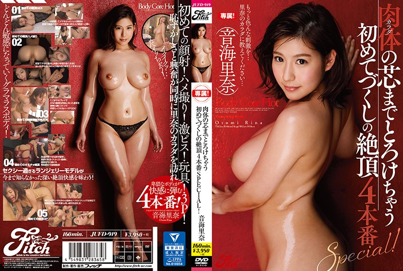 JUFD-919 Crowning To The Core Of The Body First Cum Shot 4 Cumulative SPECIAL! Kana Kana