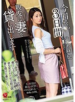 JUL-096 I Will Lend My Wife To My Best Friend For Three Days From Today Hojo Asahi