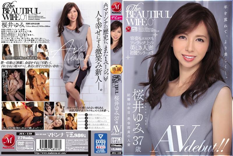 [JUL-11] The BEAUTIFUL WIFE 01 桜井ゆみ 37歳 AV debut!!