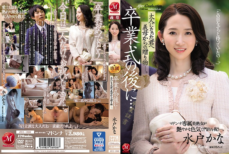 JUL-306 After The Graduation Ceremony… A Gift From Your Mother-in-law To You Who Became An Adult. Kana Mito