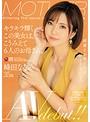 キラキラ輝くこの美女は、こうみえて6人のお母さん。 峰田ななみ 35歳 AV debut!!
