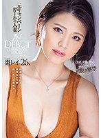 JUL-751 魅惑的なGカップ、挑発的な美脚、唯一無二の曲線美―。 元キャンペーンガールの人妻 棗レイ 26歳 AV DEBUT