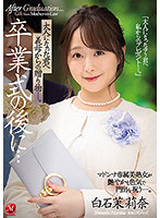 JUL-752 After The Graduation Ceremony … A Gift From My Mother-in-law To You As An Adult Marina Shiraishi