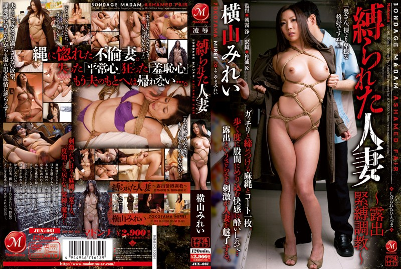 JUX-061 Mirei Yokoyama - Married - Torture Bondage Bound Exposure