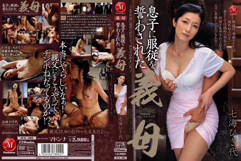 JUX-202 I Wanted To Be Recognized To The Families Of The Mother-in-law-husband Was Sworn Obedience To His Son, I Was Played With.~ Nanami Hisa Generation (Madonna) 2013-11-25