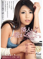 [JUX-273] Love Your Neighbor Secretly .... Sakurai Ayu
