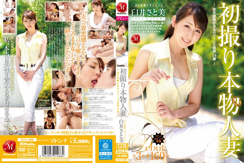JUX-680 First Shooting Genuine Married Pastry Chef Wife 34-year-old That There Is Av Starring Document - Study Abroad Experience - Usui Satomi