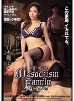 [JUX-800] (English subbed) The Wife Of A Very Masochistic Family Yuko Shiraki