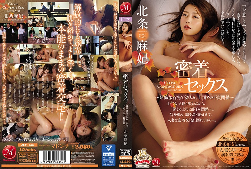 JUY-755 Adherence Sex ~ Famous Relationship With Your Boss Deepening At Training Destination - Asahi Hojo (Madonna) 2019-02-07