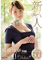 JUY-820 New Face Active Wife Married Cabin Attendant Sakurana Rena 34-year-old AVDebut! !