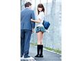 【数量限定】JKお散歩 高千穂すず (ブルーレイディスク) 生写真3枚付き  No.2